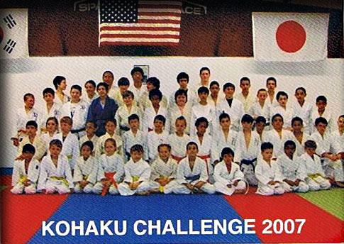 2007 Challenge held at the Dojo